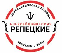 Вопросы к психологу от центра Репецких